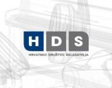 HDS 600px