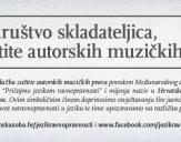 Hrvatsko_drutvo_skladatelja
