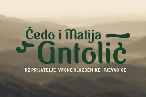 HDS-Cedo-i-Matija-Antolic_600px