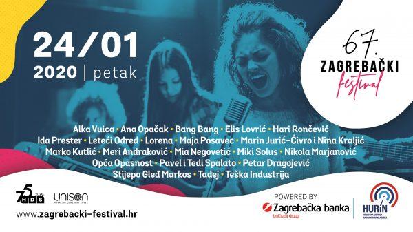 Odabrane Pjesme 67 Zagrebackog Festivala 2020 Hds